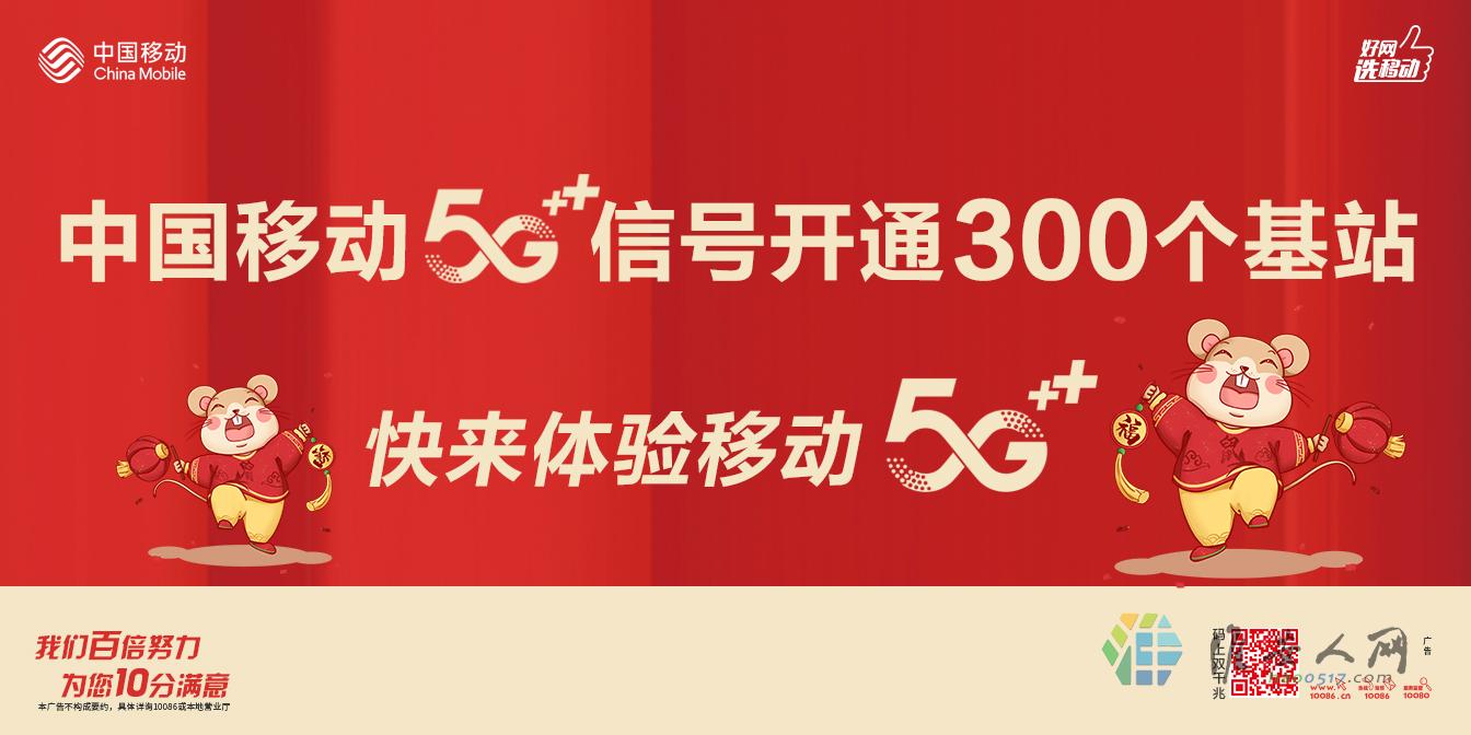 微信图片_20200115135835.png