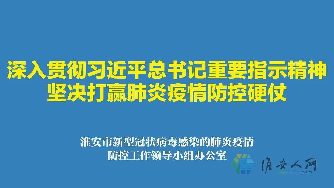 微信图片_20200126110729.jpg