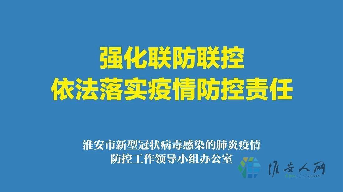 微信图片_20200126110735.jpg
