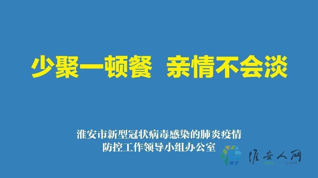 微信图片_20200126110747.jpg