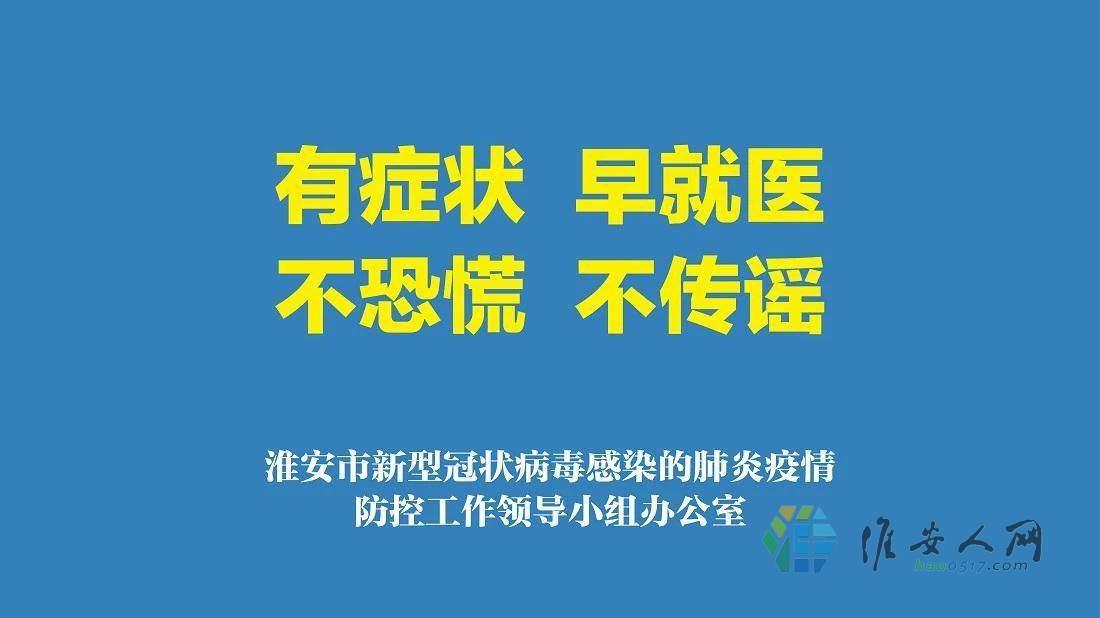 微信图片_20200126110743.jpg
