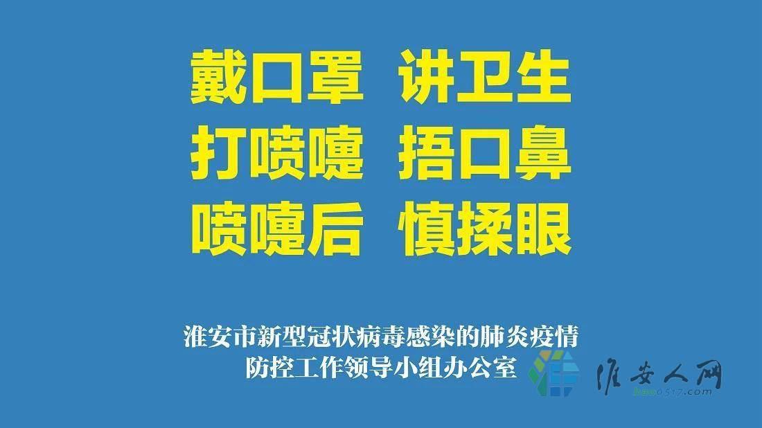 微信图片_20200126110756.jpg