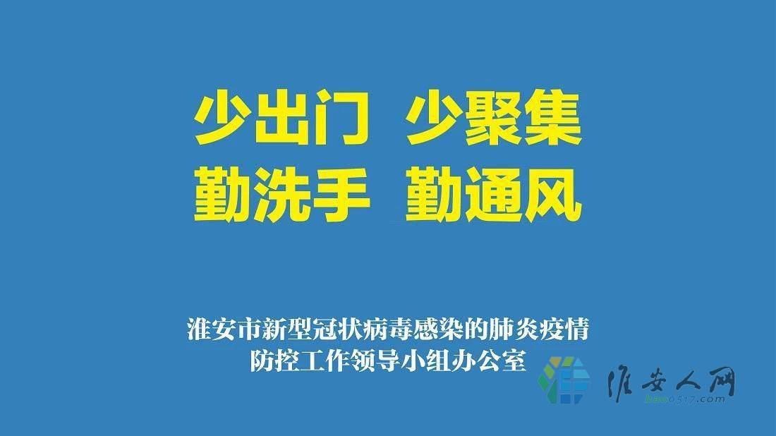 微信图片_20200126110759.jpg