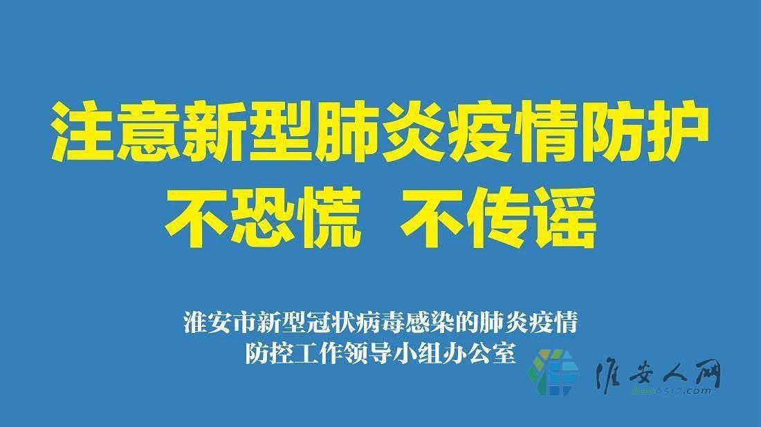 微信图片_20200127112543.jpg