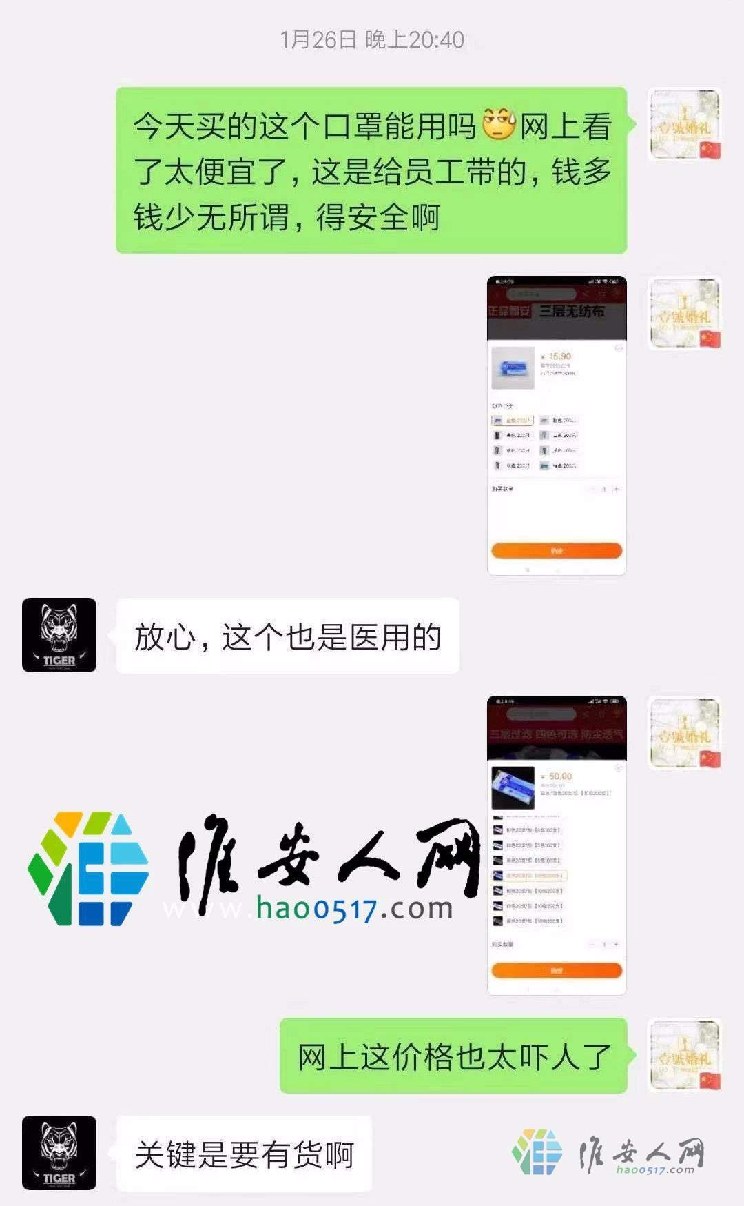 微信图片_20200204160025.jpg