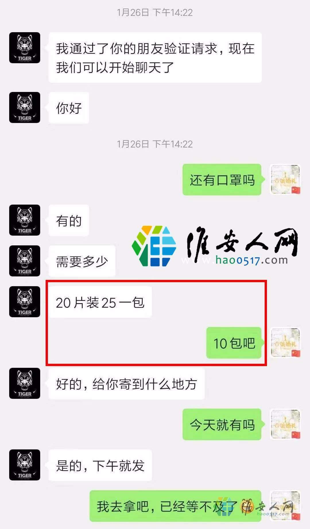 微信图片_20200204160014.jpg