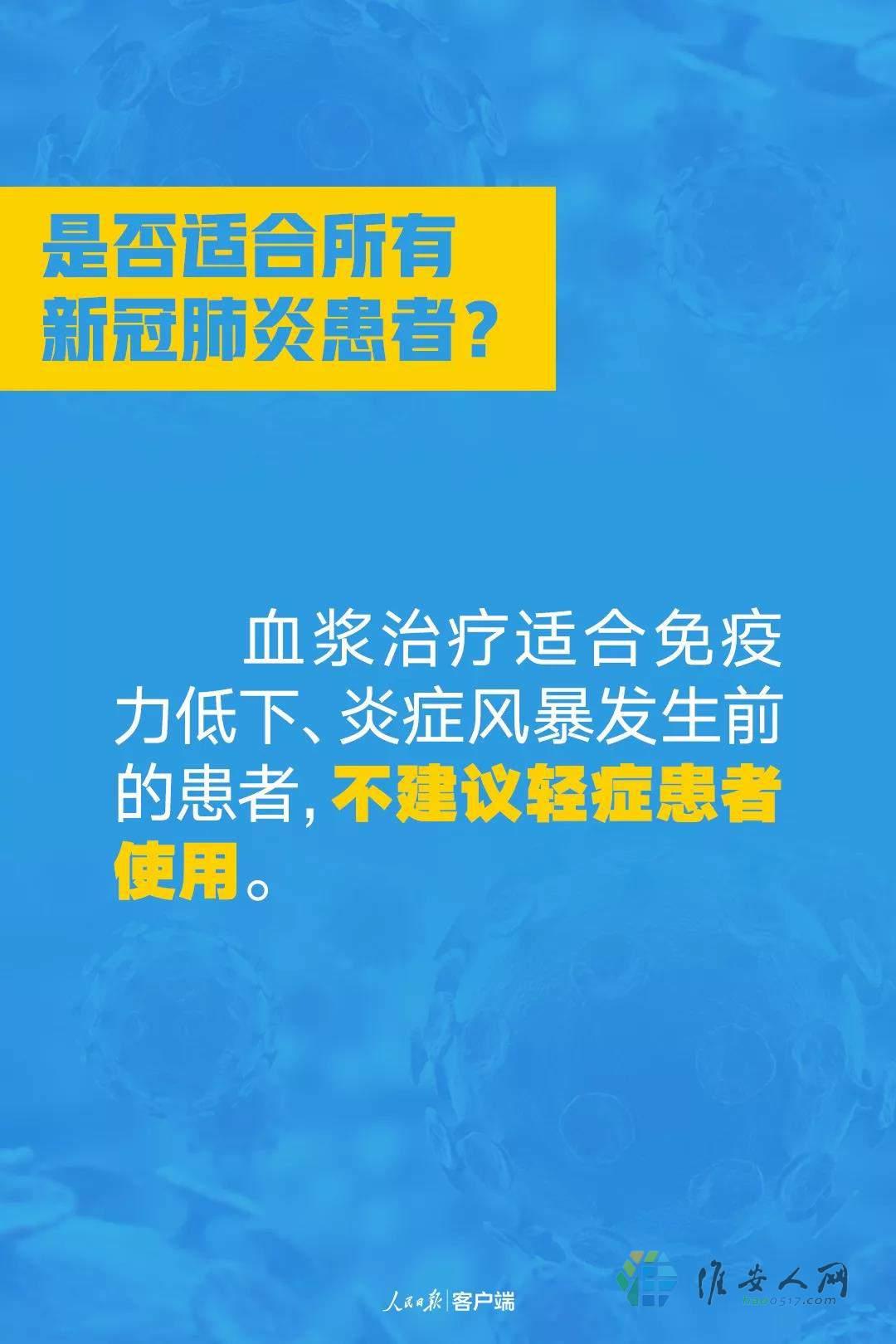 微信图片_20200216094500.jpg