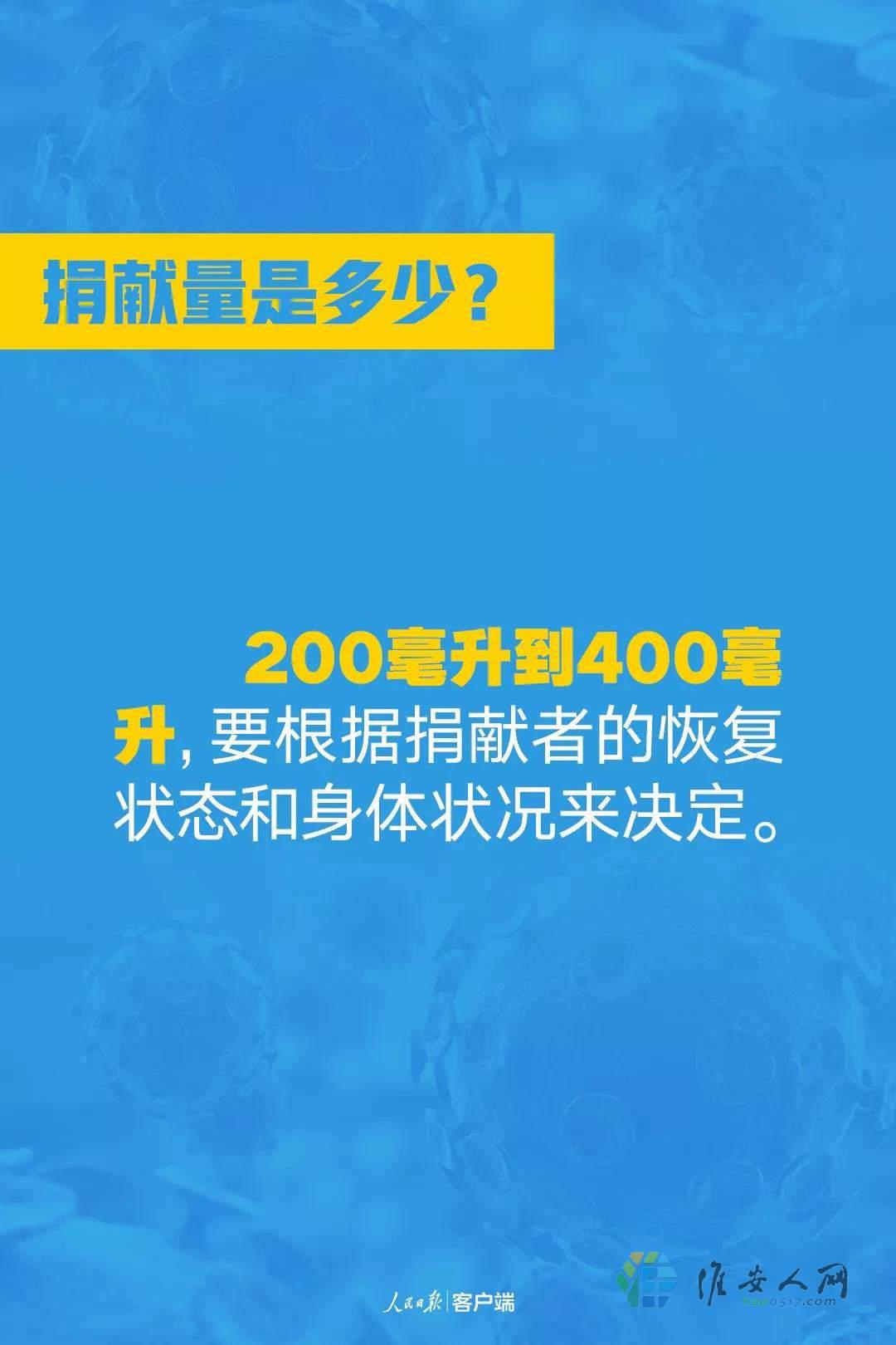 微信图片_20200216094514.jpg