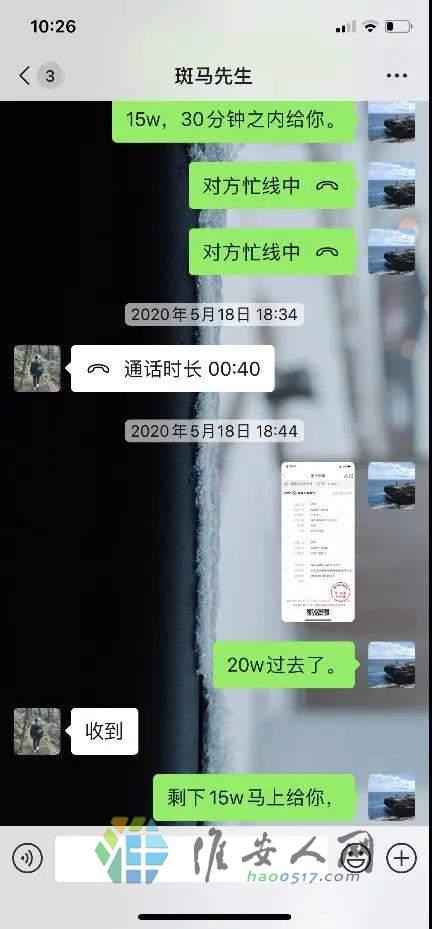 微信图片_20200601095248.jpg