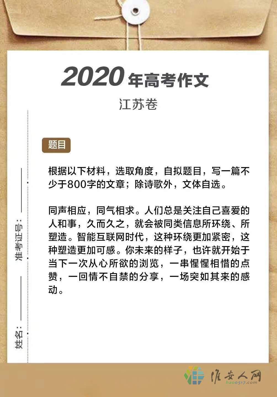 微信图片_20200707144223.jpg
