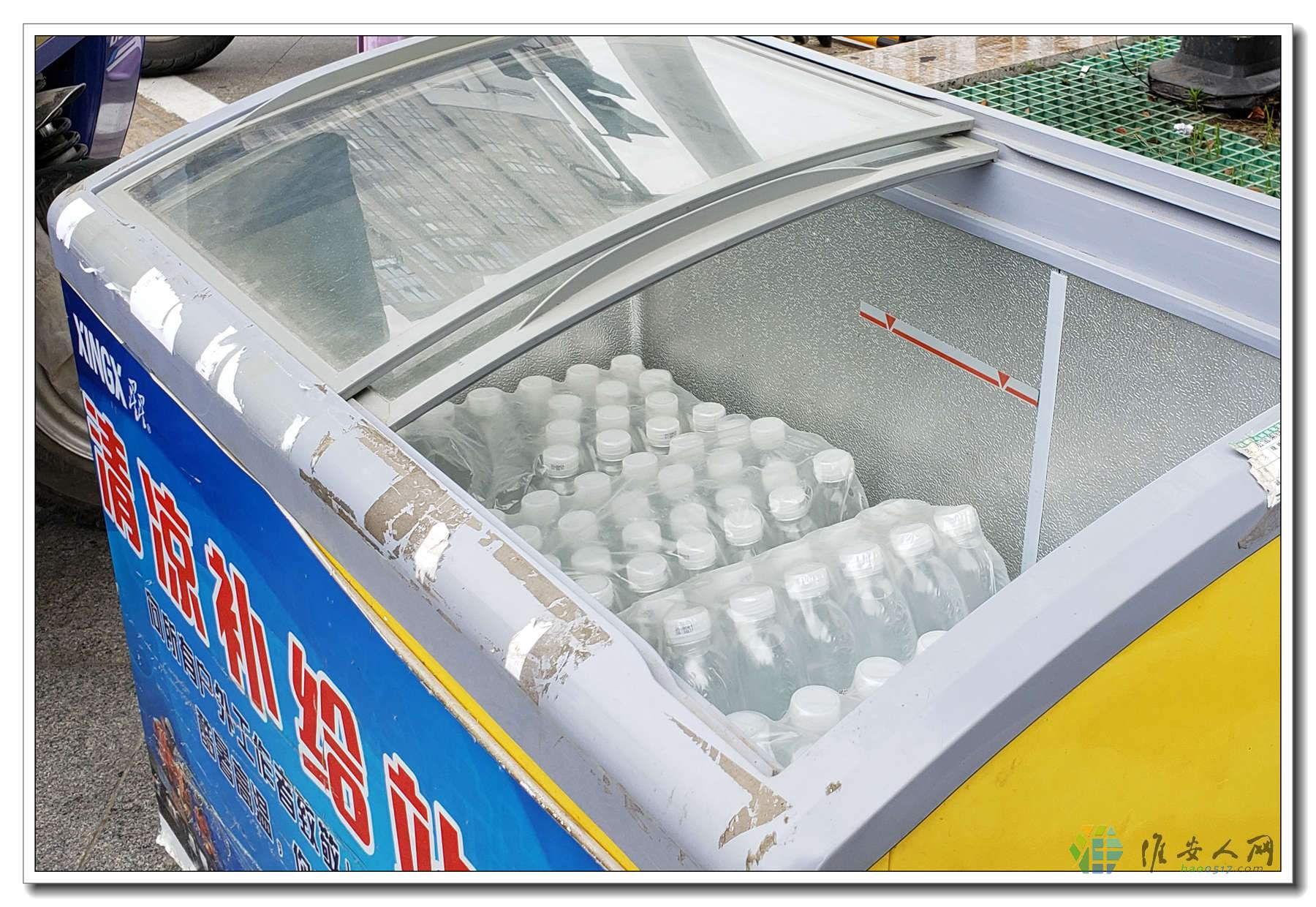 爱心冰柜-150041.jpg