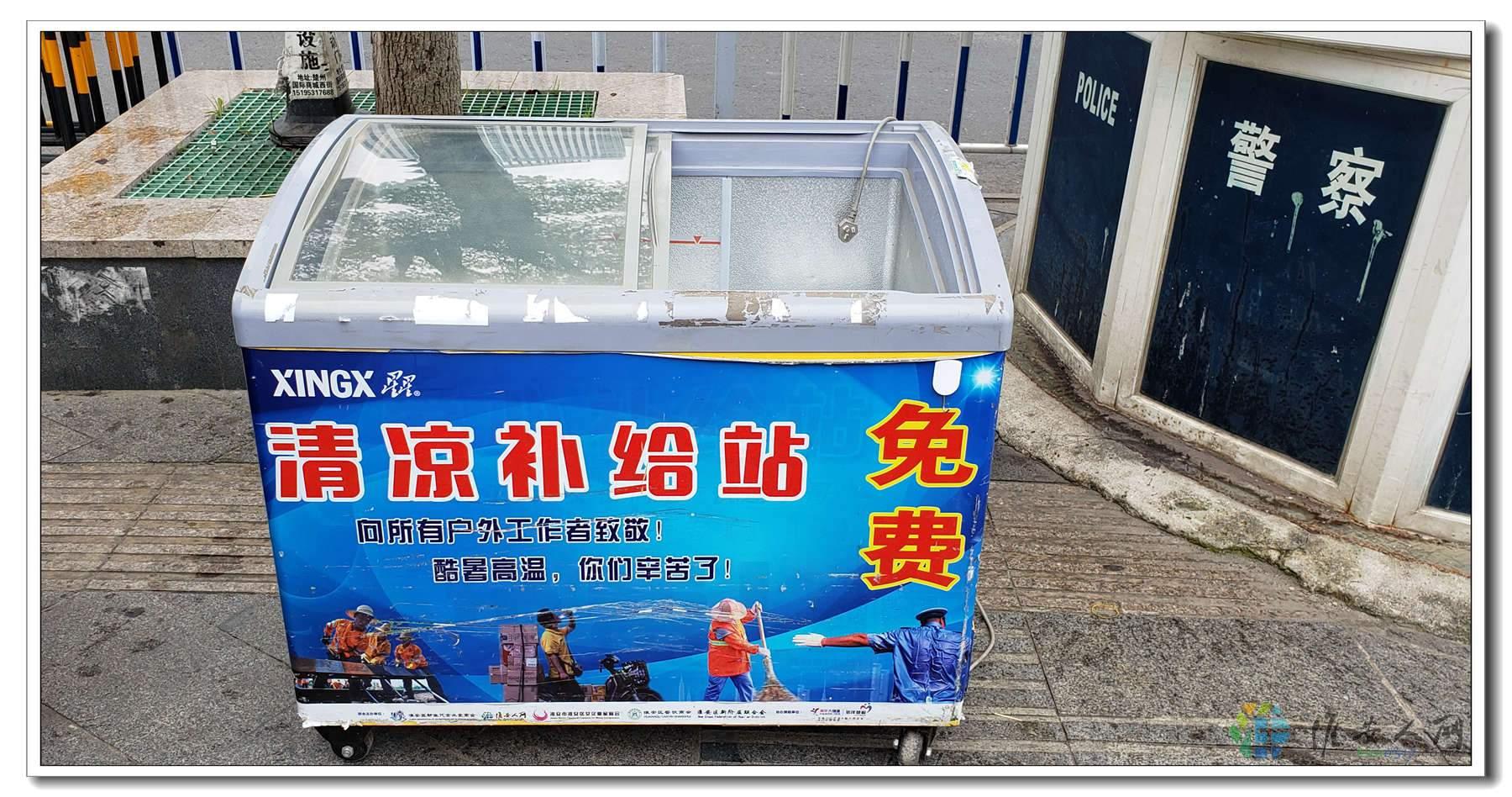 爱心冰柜-150028.jpg