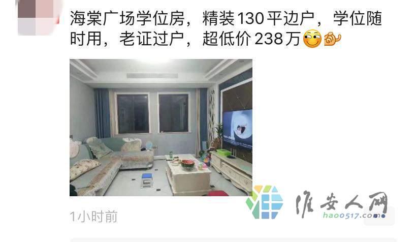 微信图片_20200801082554.jpg
