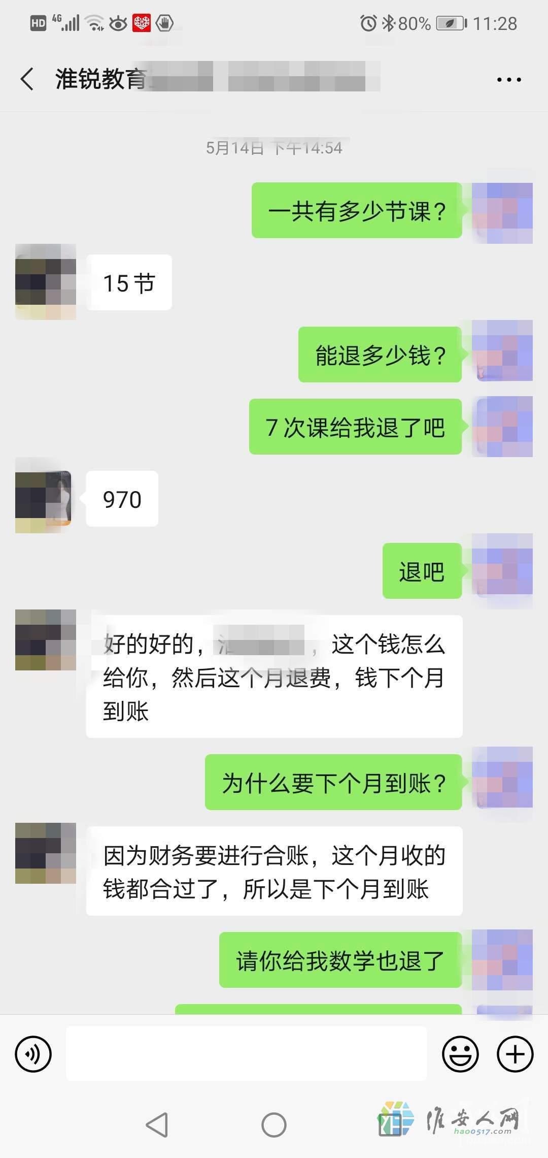 1596532294330247_310.jpg