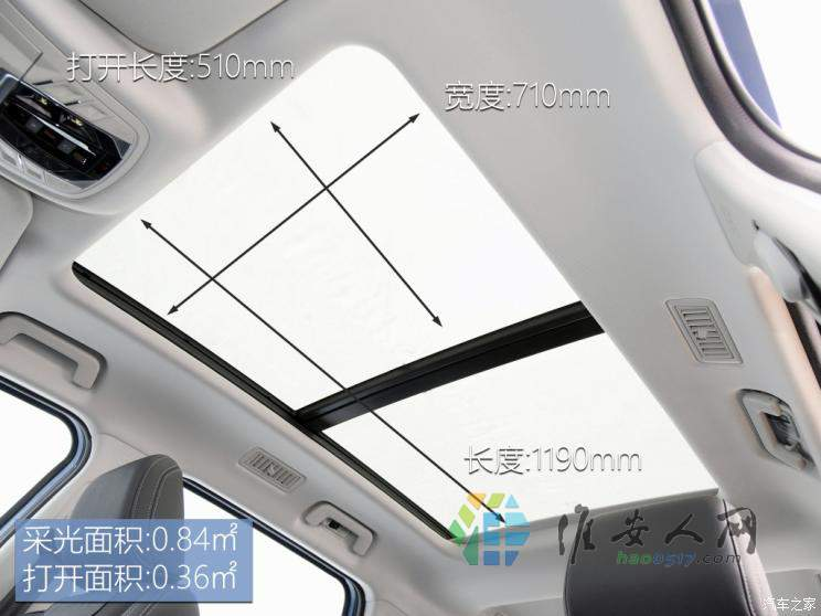 744x0_1_autohomecar__ChsEfV9hJN-ACY35AAUqtGXV-ME477.jpg