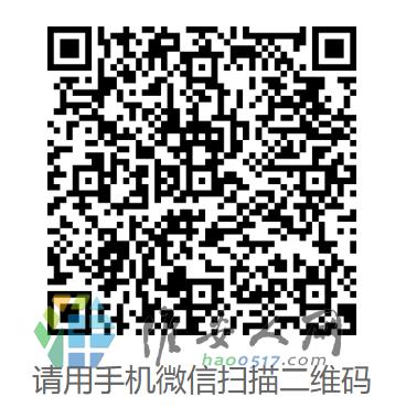 微信截图_20200926122145.png