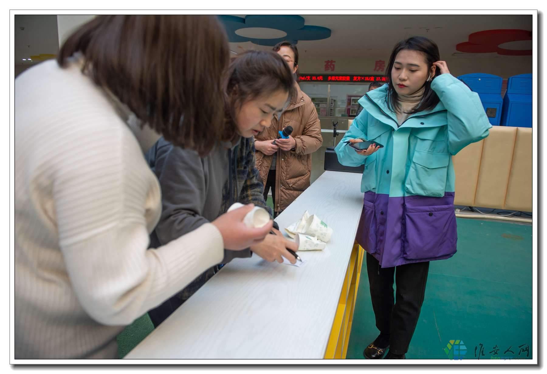 妇幼保健院职工运动会-2938.jpg