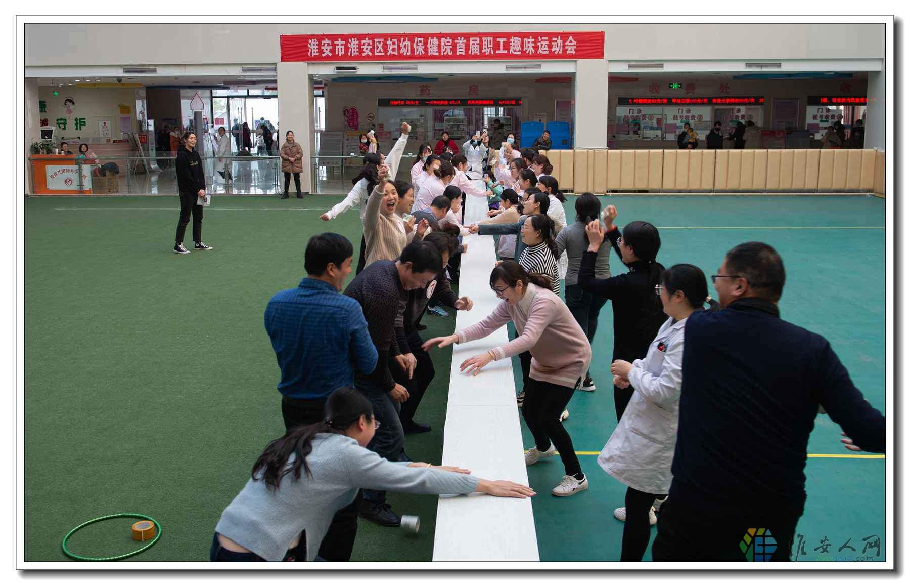 妇幼保健院职工运动会-2984.jpg
