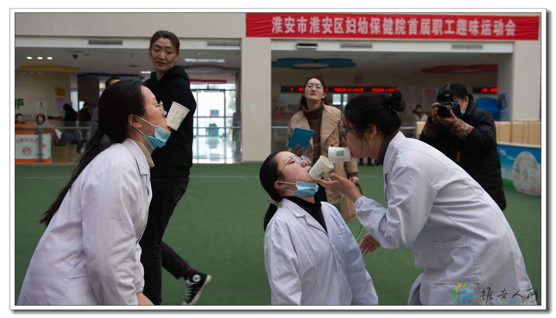 妇幼保健院职工运动会-3279.jpg
