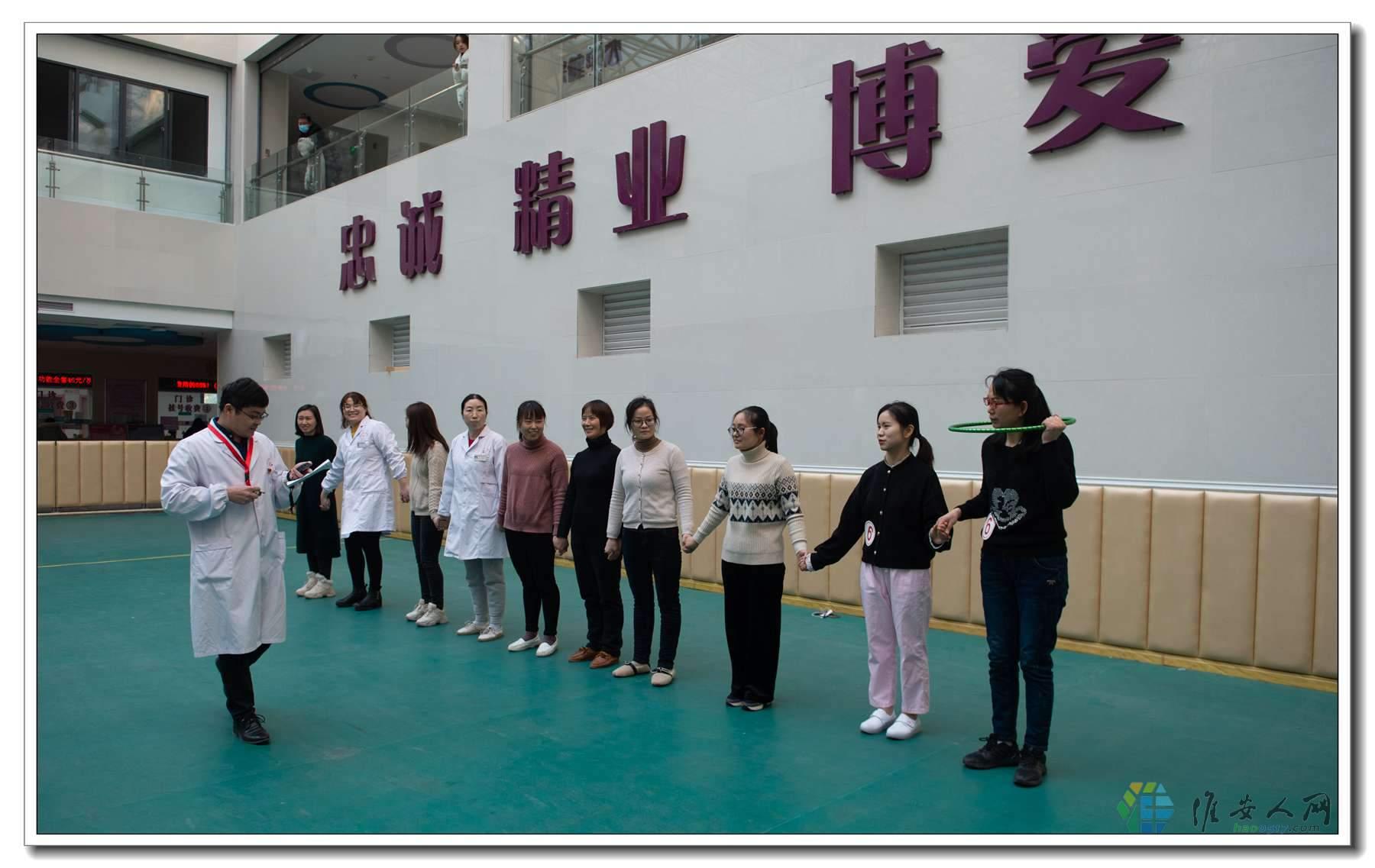 妇幼保健院职工运动会-3405.jpg