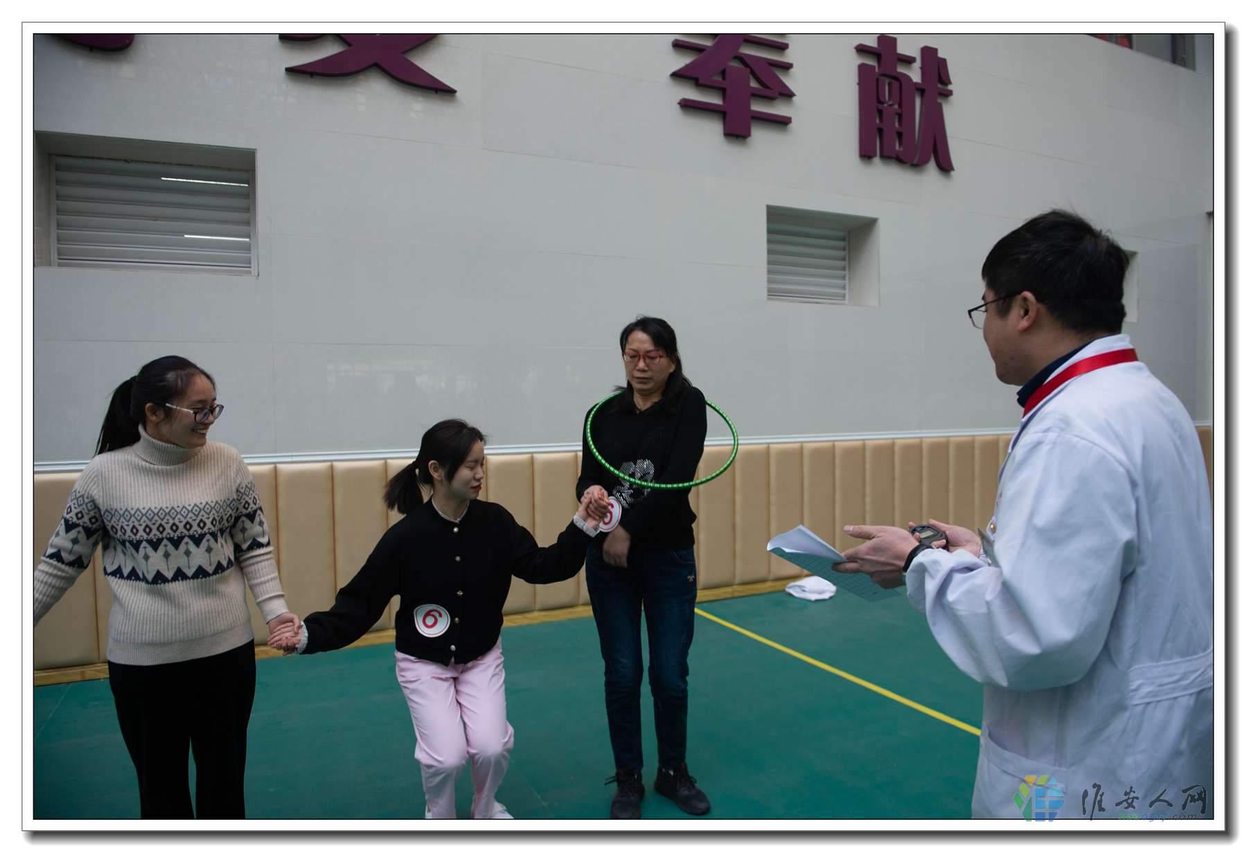妇幼保健院职工运动会-3408.jpg