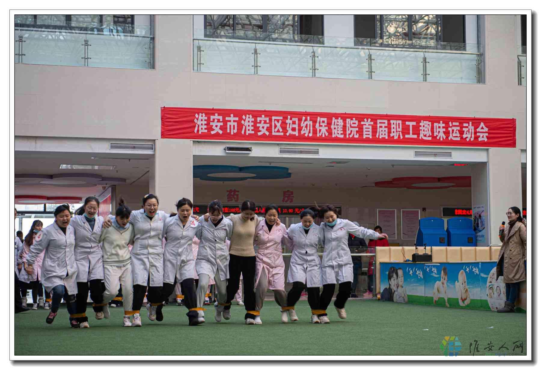 妇幼保健院职工运动会-3514.jpg