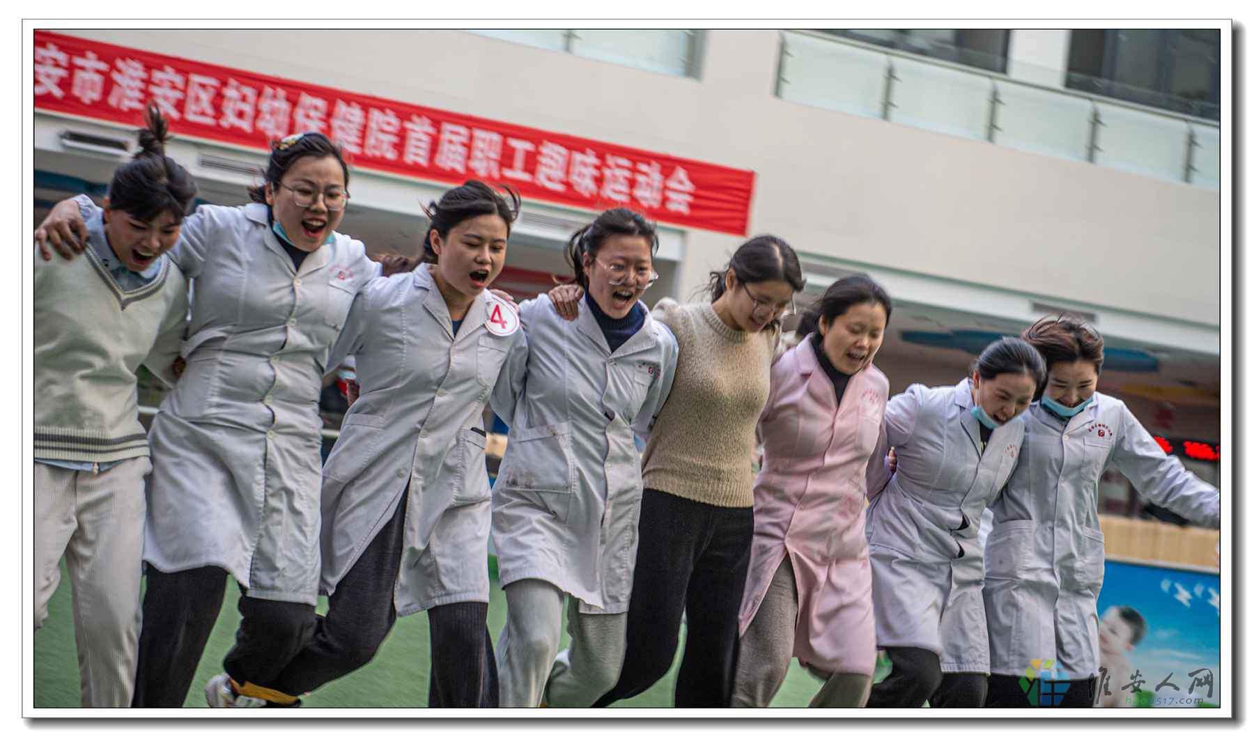 妇幼保健院职工运动会-3520.jpg