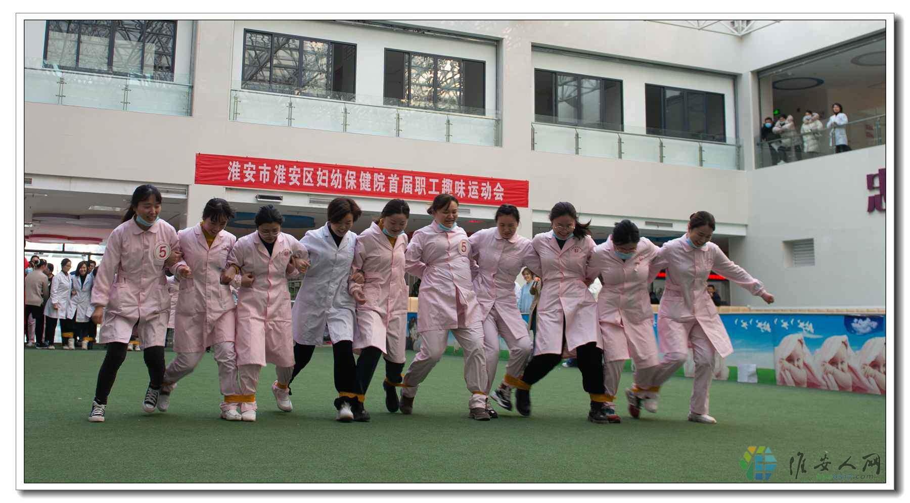 妇幼保健院职工运动会-3539.jpg