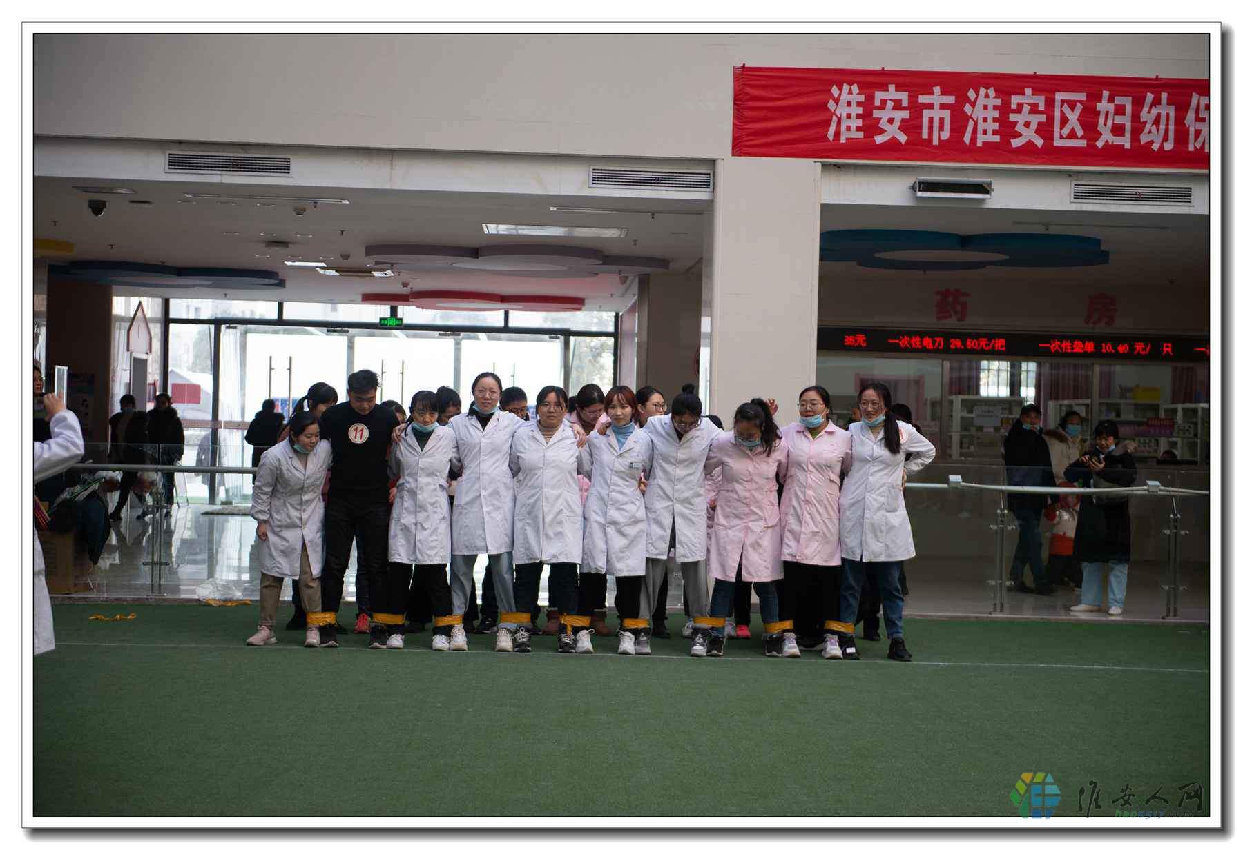 妇幼保健院职工运动会-3659.jpg
