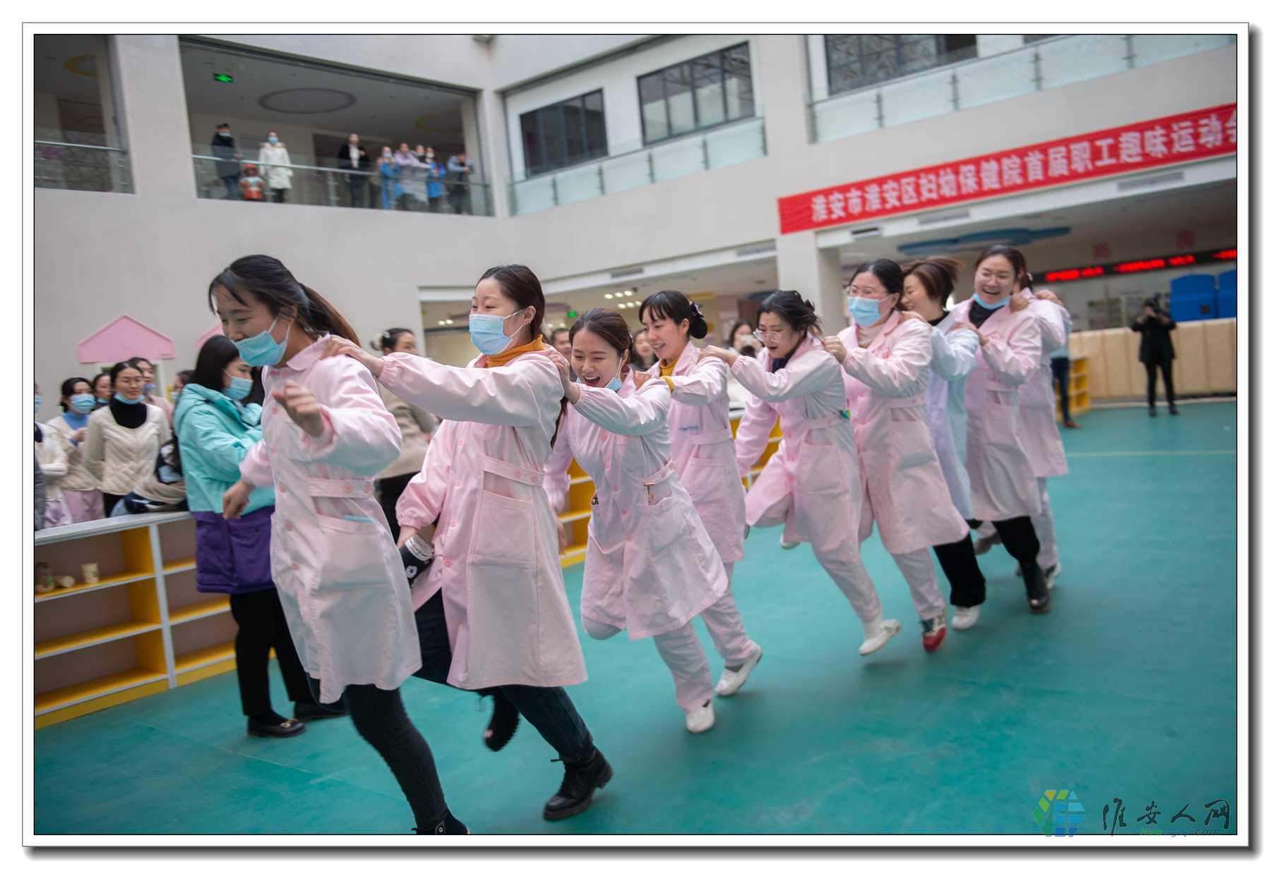 妇幼保健院职工运动会-3772.jpg