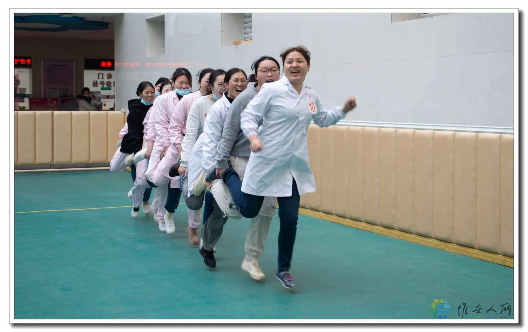妇幼保健院职工运动会-3827.jpg