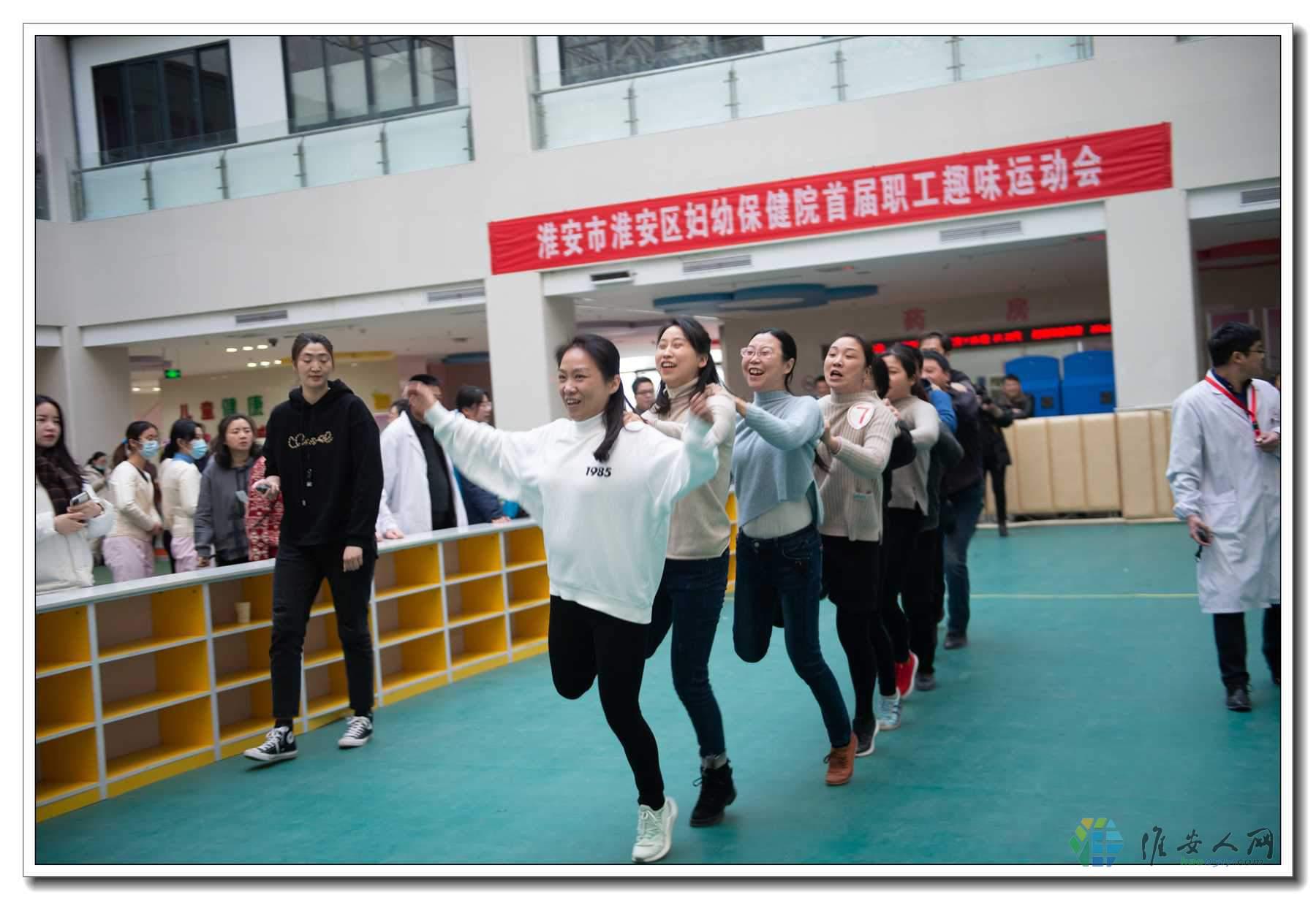 妇幼保健院职工运动会-3793.jpg