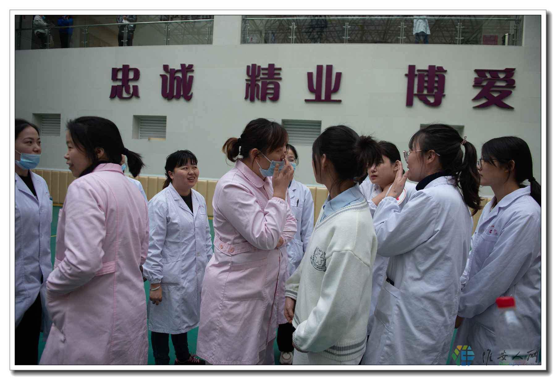 妇幼保健院职工运动会-3864.jpg