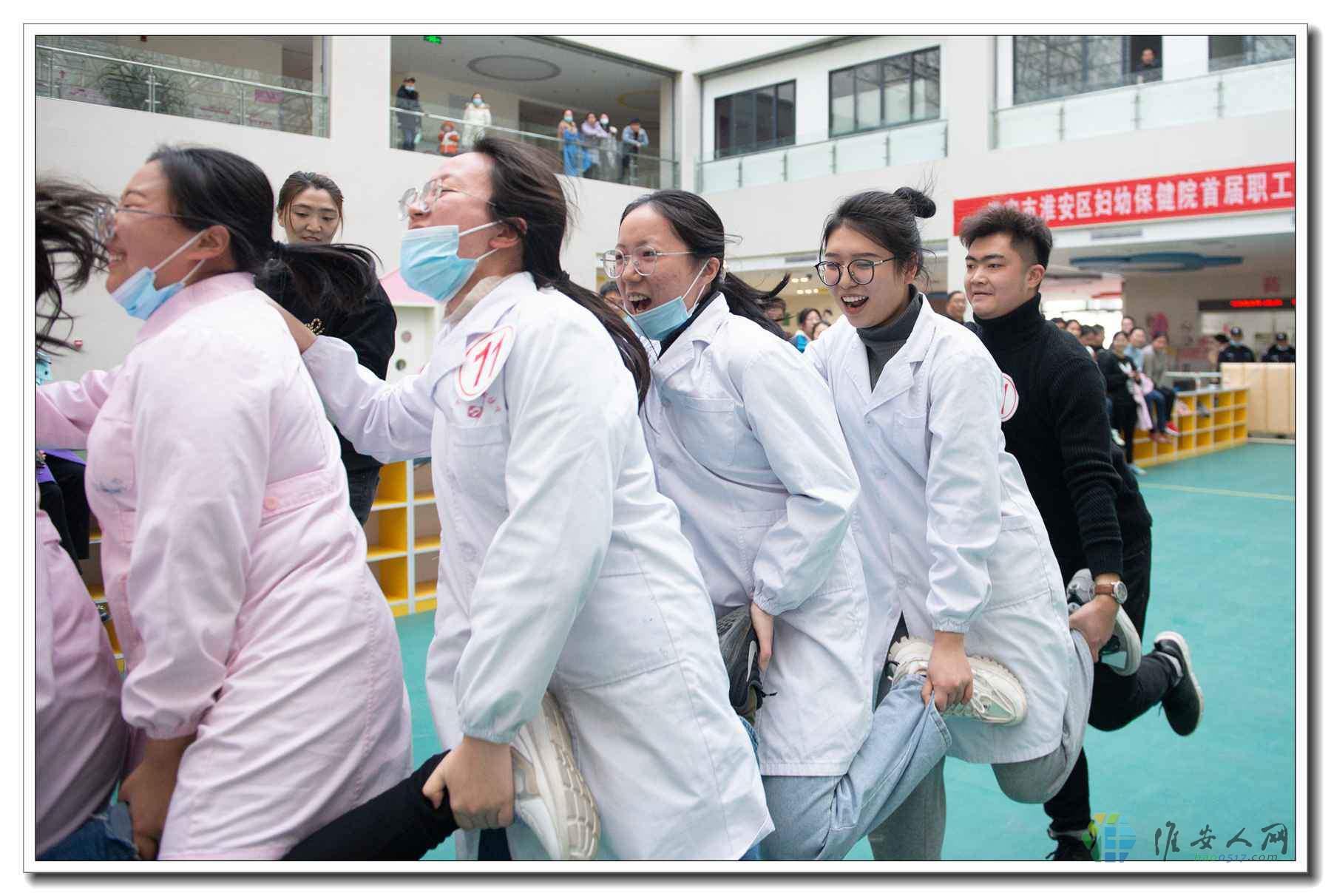 妇幼运动会-5.jpg