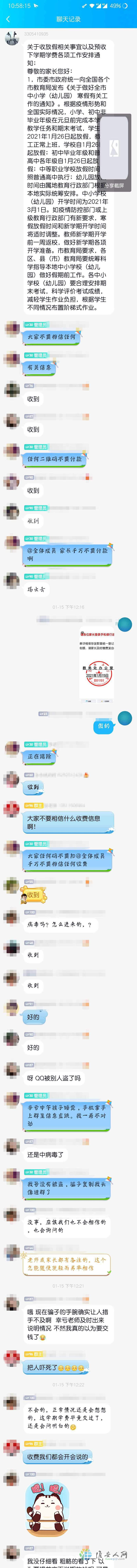 QQ图片20210123110234_副本_副本.jpg
