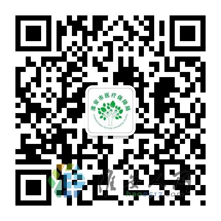 微信图片_20210224171340.png
