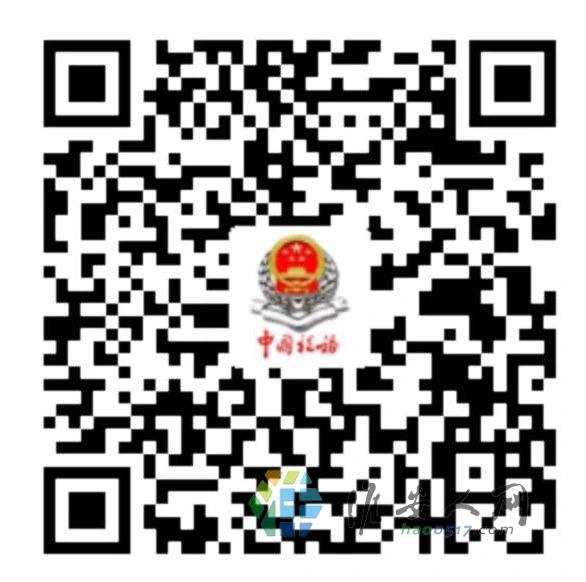 微信图片_20210224171348.png