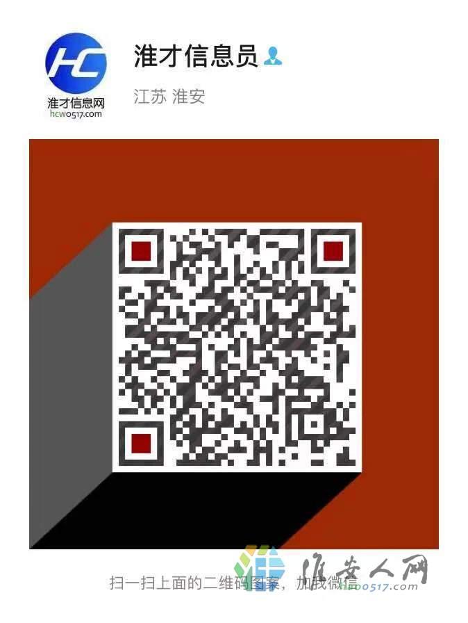 微信图片_20210319091525.jpg