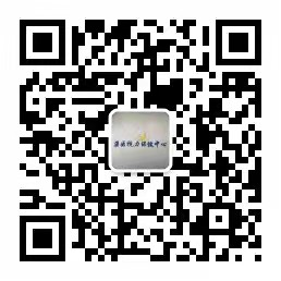 微信图片_20210910182252.jpg