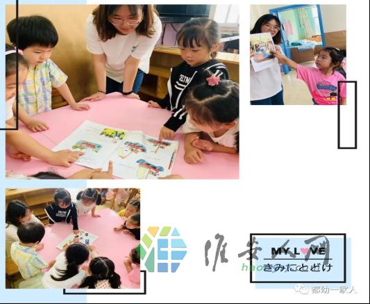 淮安区都市幼儿园开学报道(9.14)672.png
