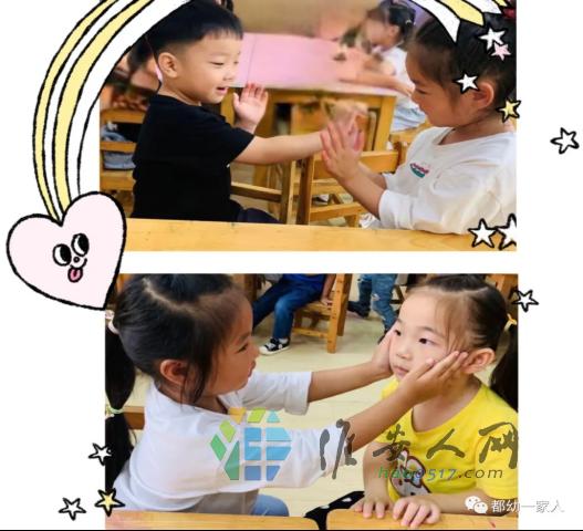 淮安区都市幼儿园开学报道(9.14)674.png