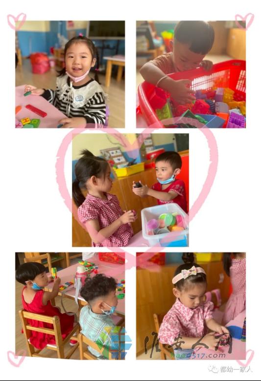 淮安区都市幼儿园开学报道(9.14)820.png