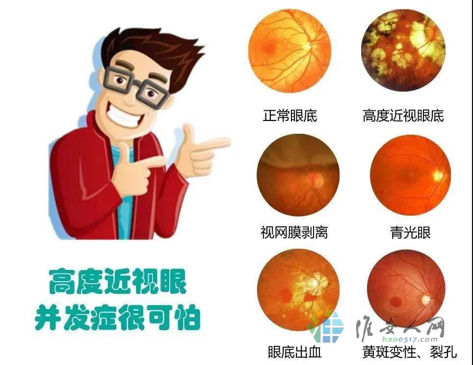 保护视力=保护我们的梦想4.jpg
