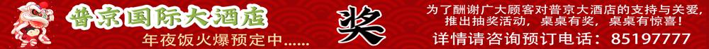 http://pic.hao0517.cn/2016/12/201612pj.html